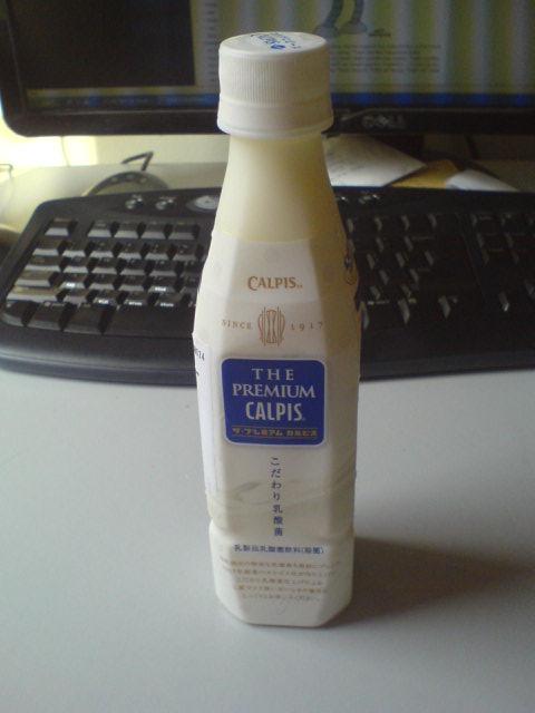 Premium Calpis