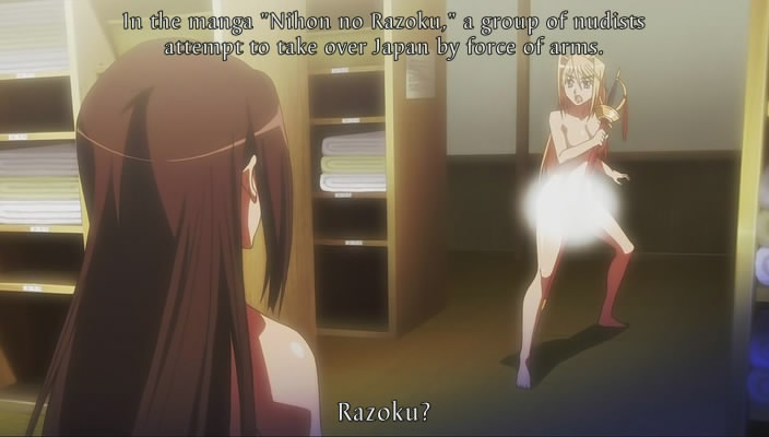 Princess Lover Censored
